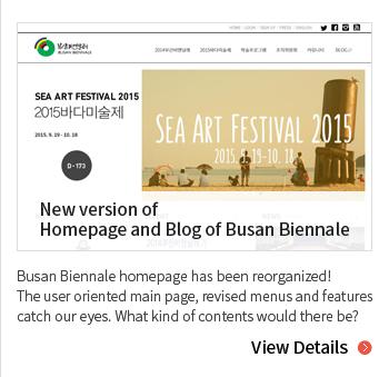 홈페이지, 블로그 새단장
